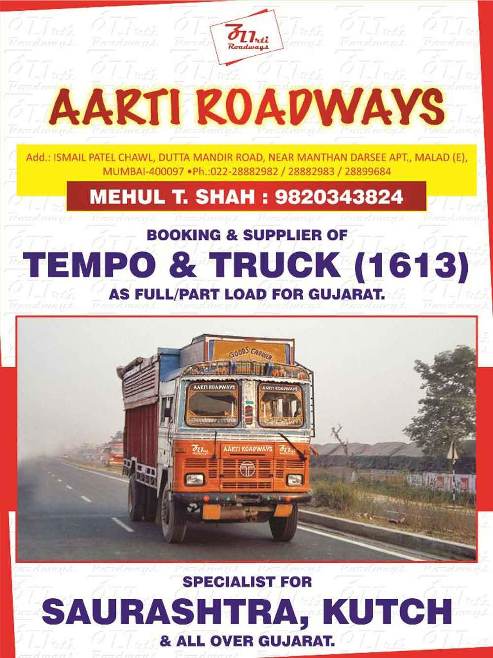 Aarti-Roadways