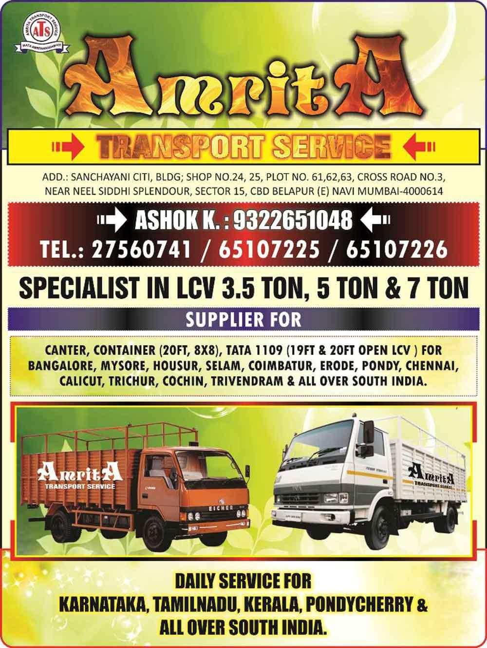 Amrita Transport Service