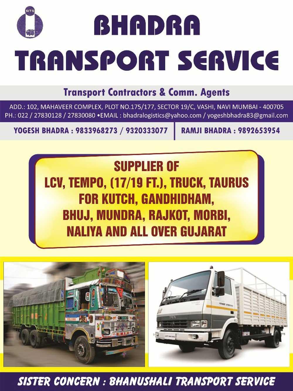 bhadra-transport-service