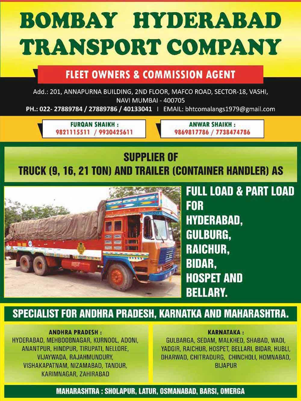 Bombay Hyderabad Transport Company