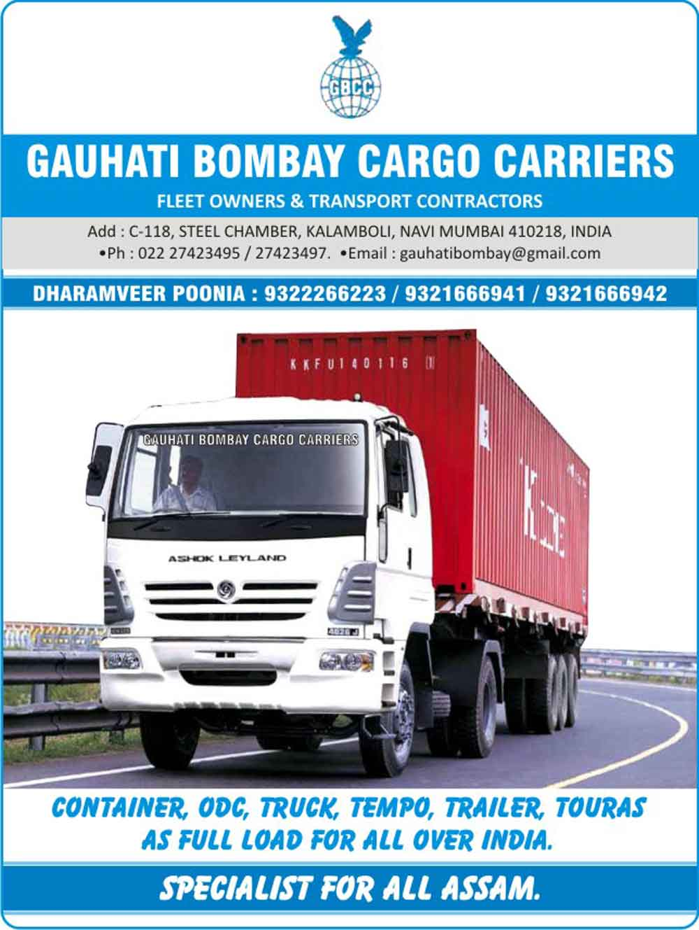 Gauhati Bombay Cargo Carriers