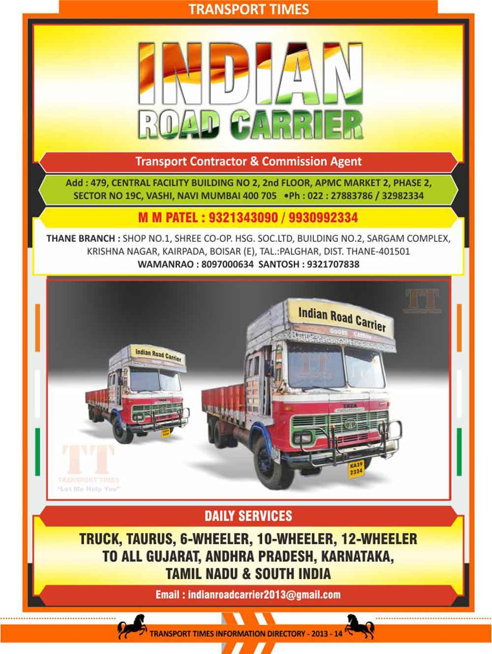 Indian Road Carriers