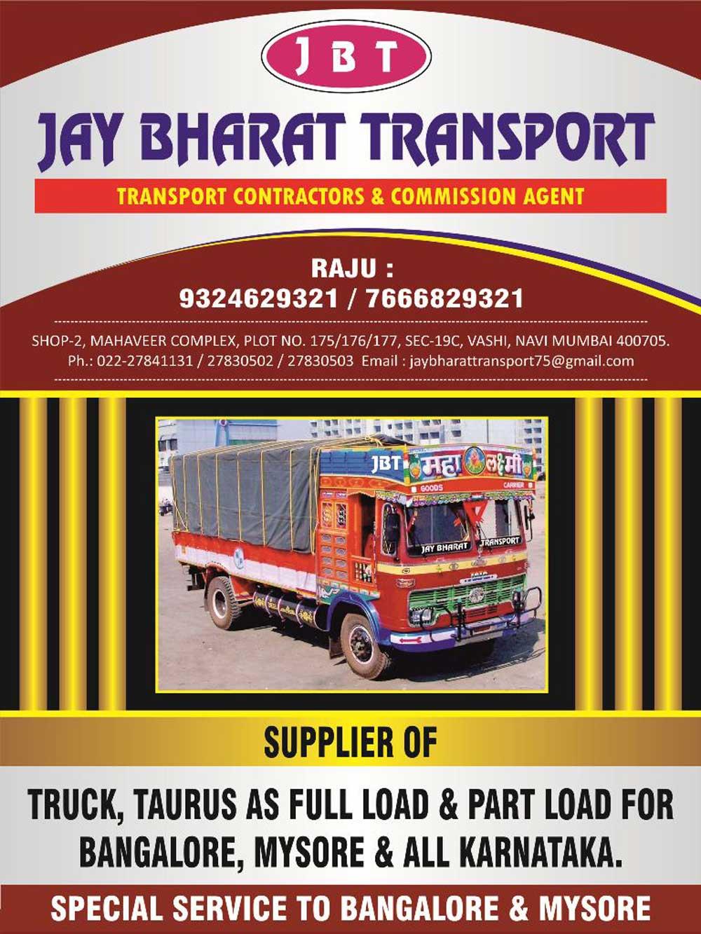 Jay Bharat Transport