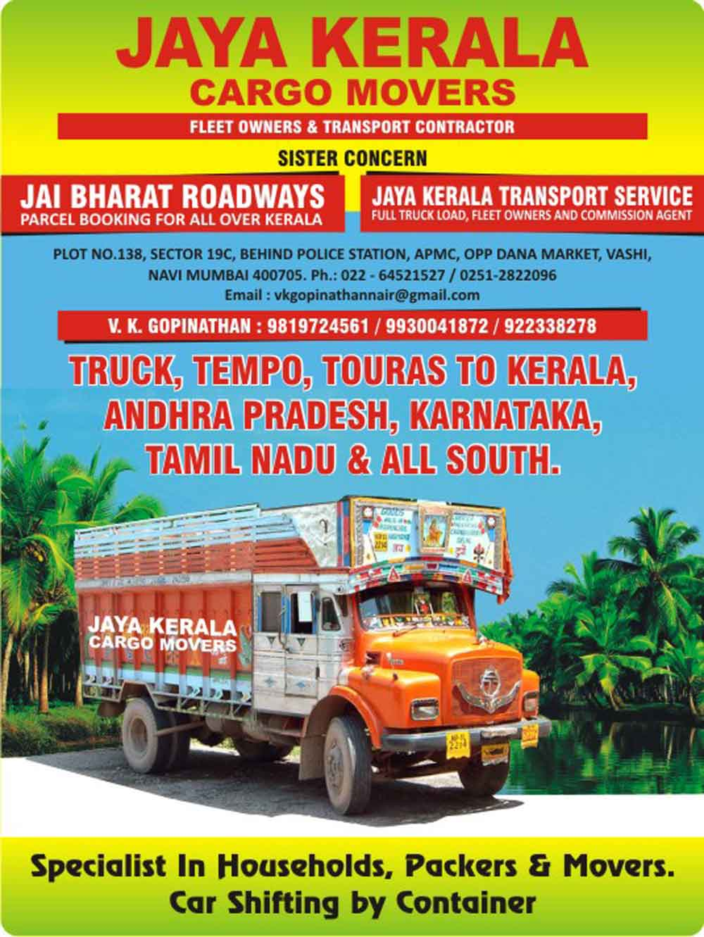 Jaya Kerala Cargo Movers