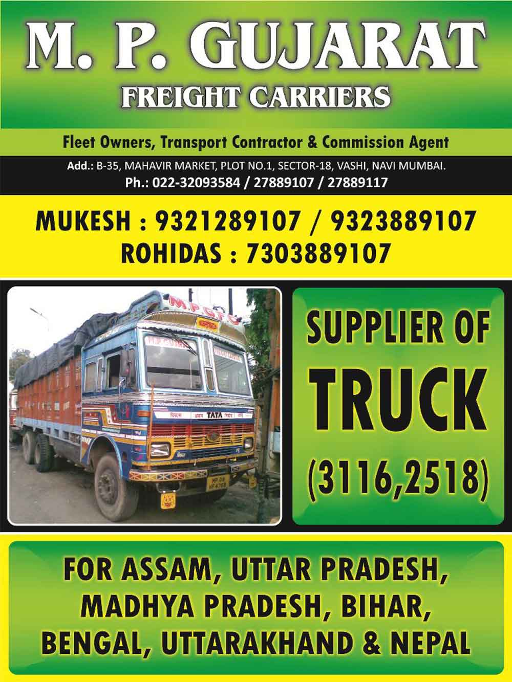 M P Gujarat Freight Carriers