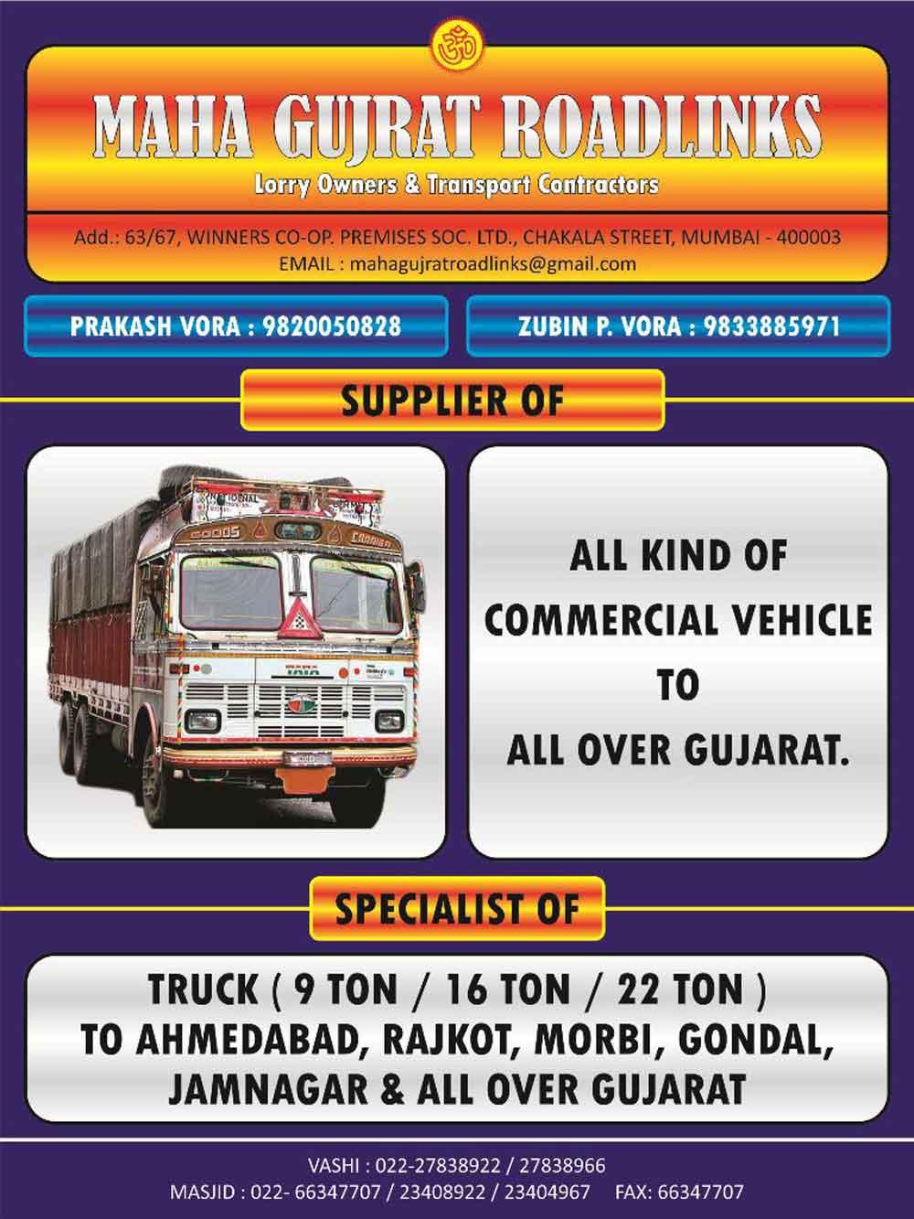 Maha Gujarat Roadlinks