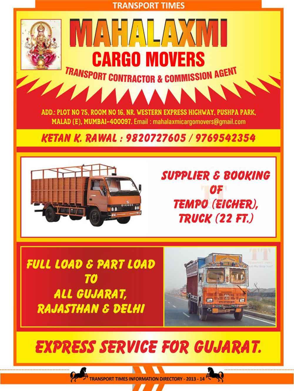 Mahalaxmi Cargo Movers