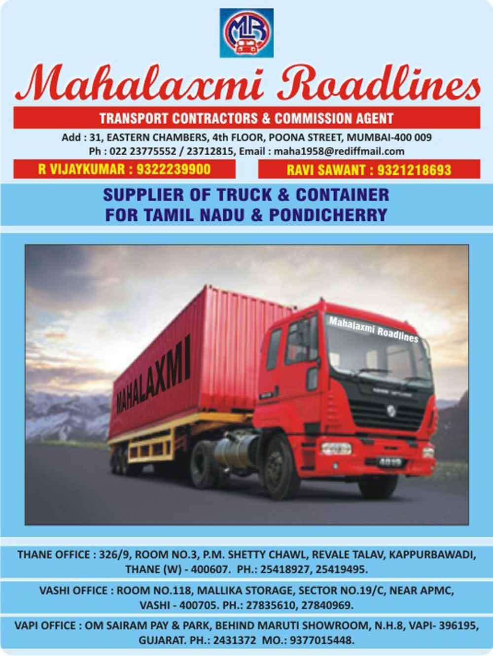 Mahalaxmi Roadlines