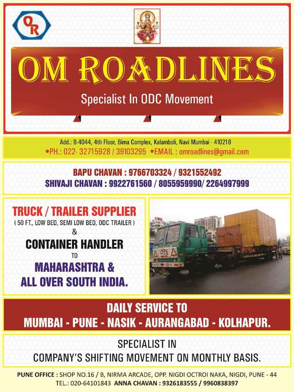 Om Roadlines