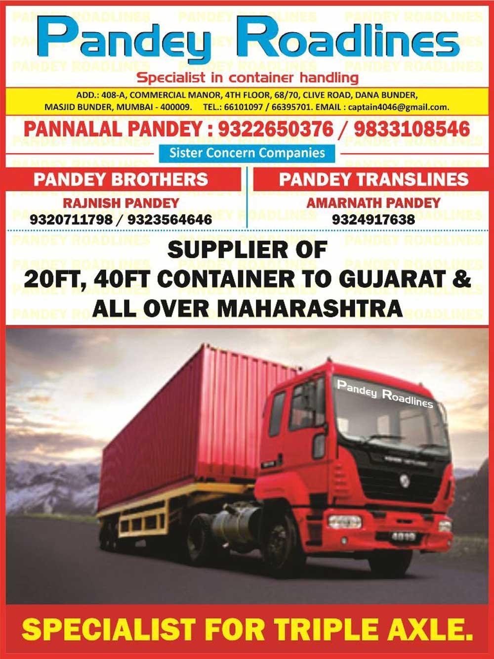 Pandey Roadlines