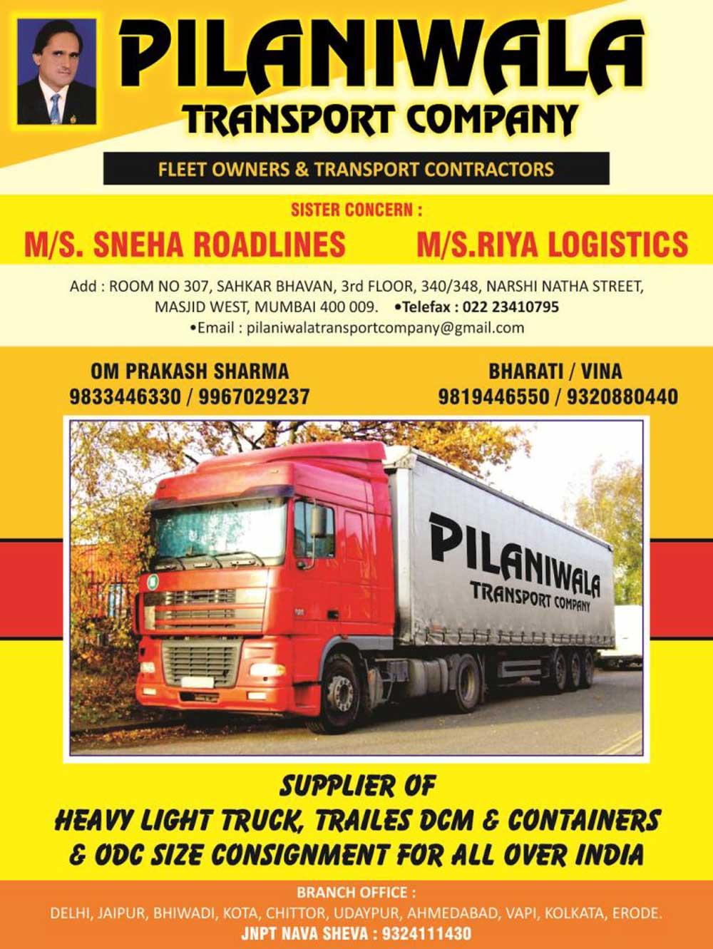 Pilaniwala Transport Company