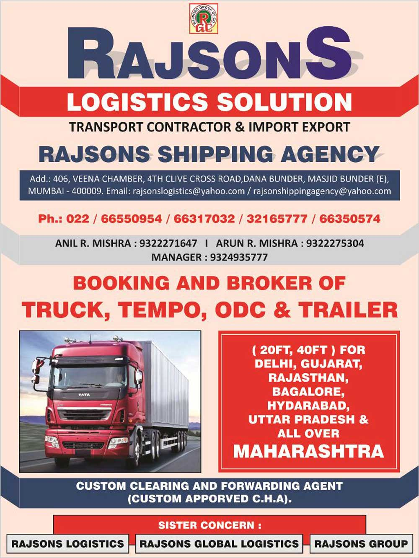 Rajsons Logistics Solution