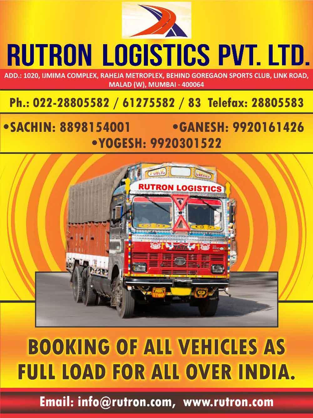 Rutron Logistics