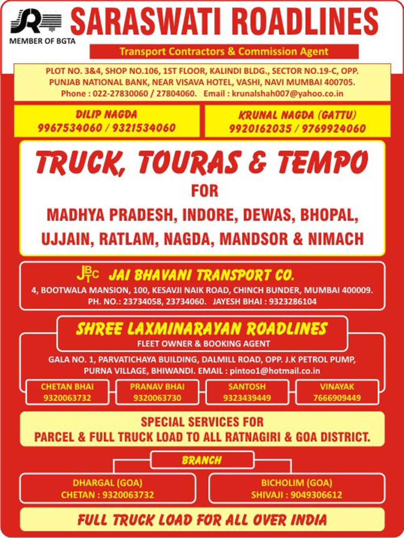 Saraswati Roadlines