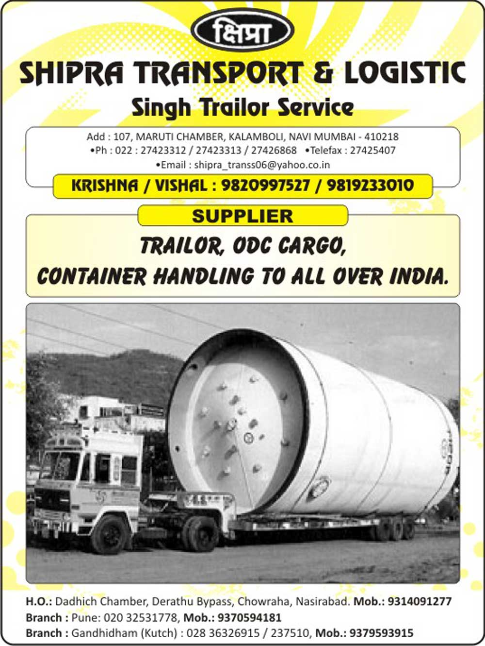 Shipra Transport Logistics