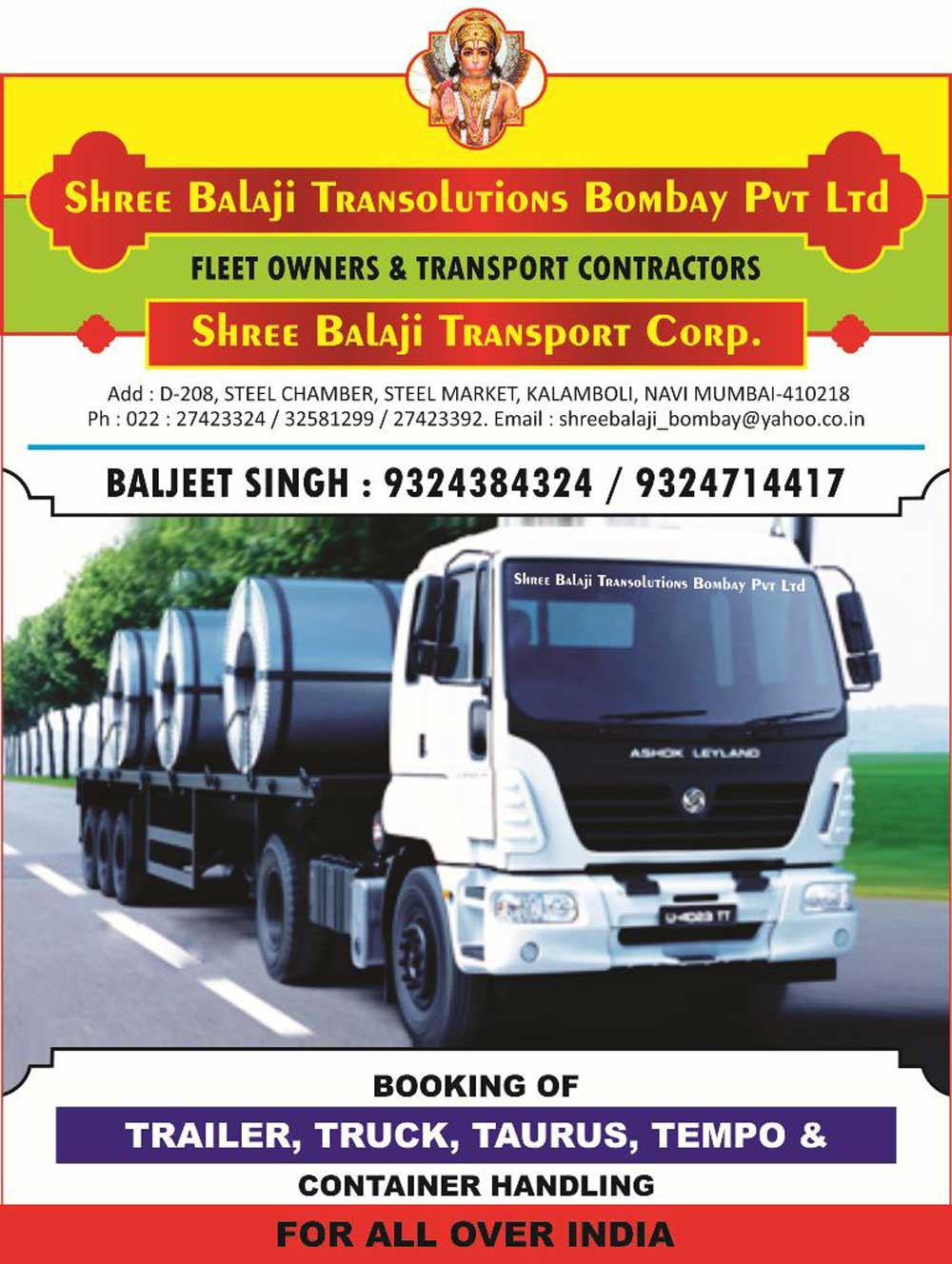 Shree Balaji Transolutions Bombay