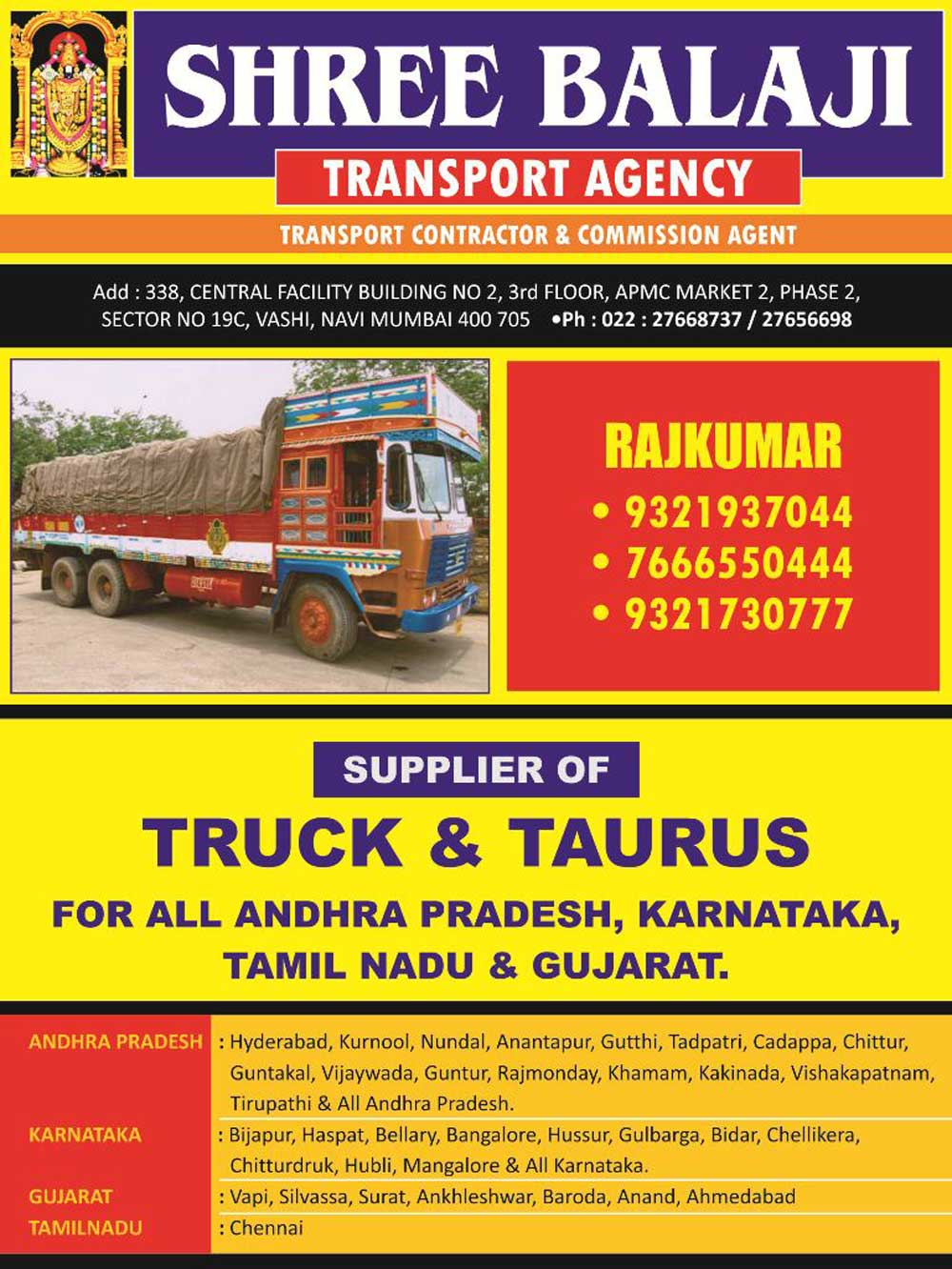 Shree Balaji Transport Agency