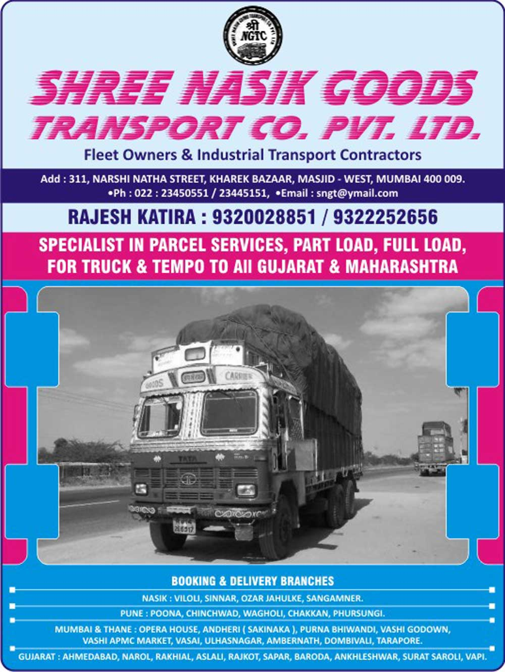 Shree Nashik Goods Transport Co