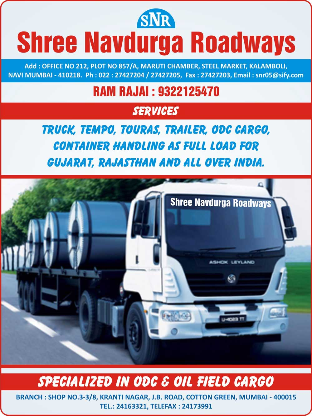 Shree Navdurga Roadways