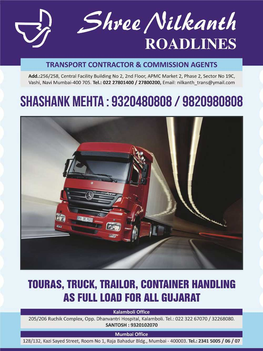 Shree Nilkanth Roadlines