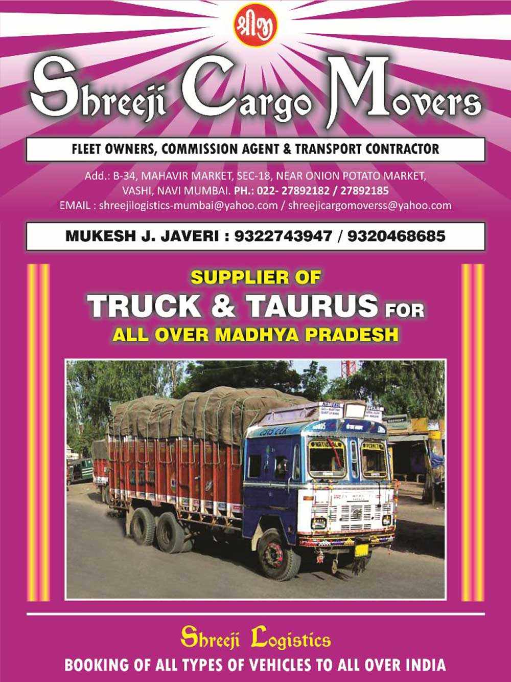 Shreeji Cargo Movers