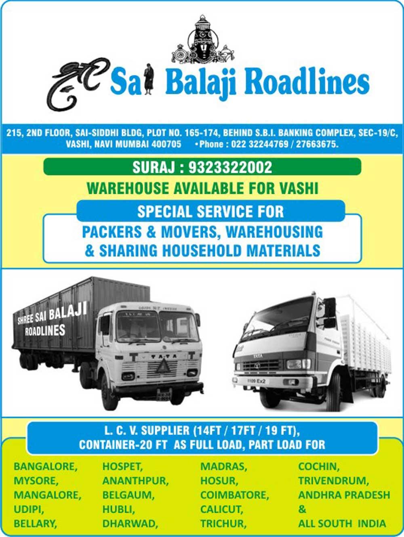 Shri Sai Balaji Roadlines