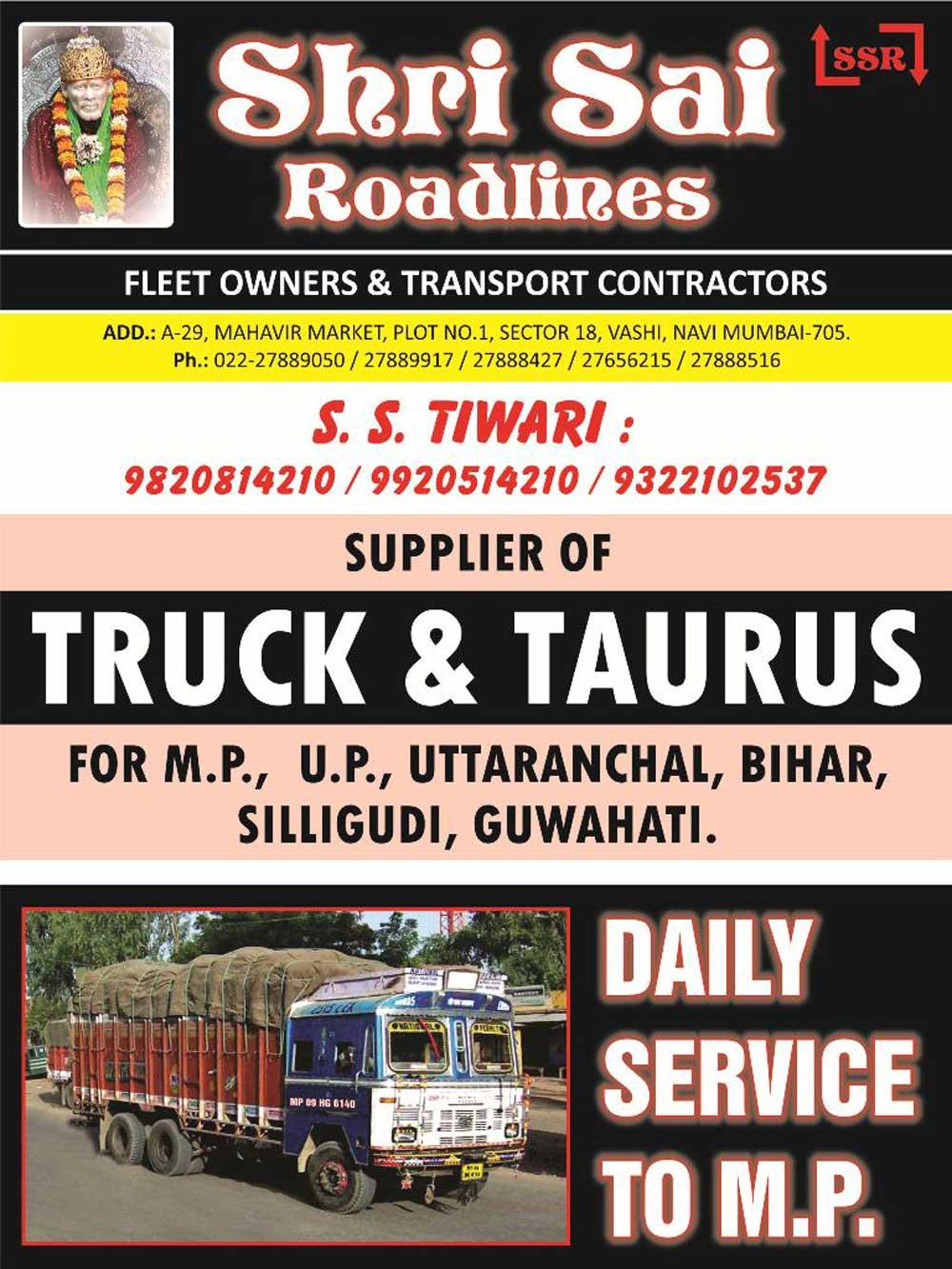Shri Sai Roadlines