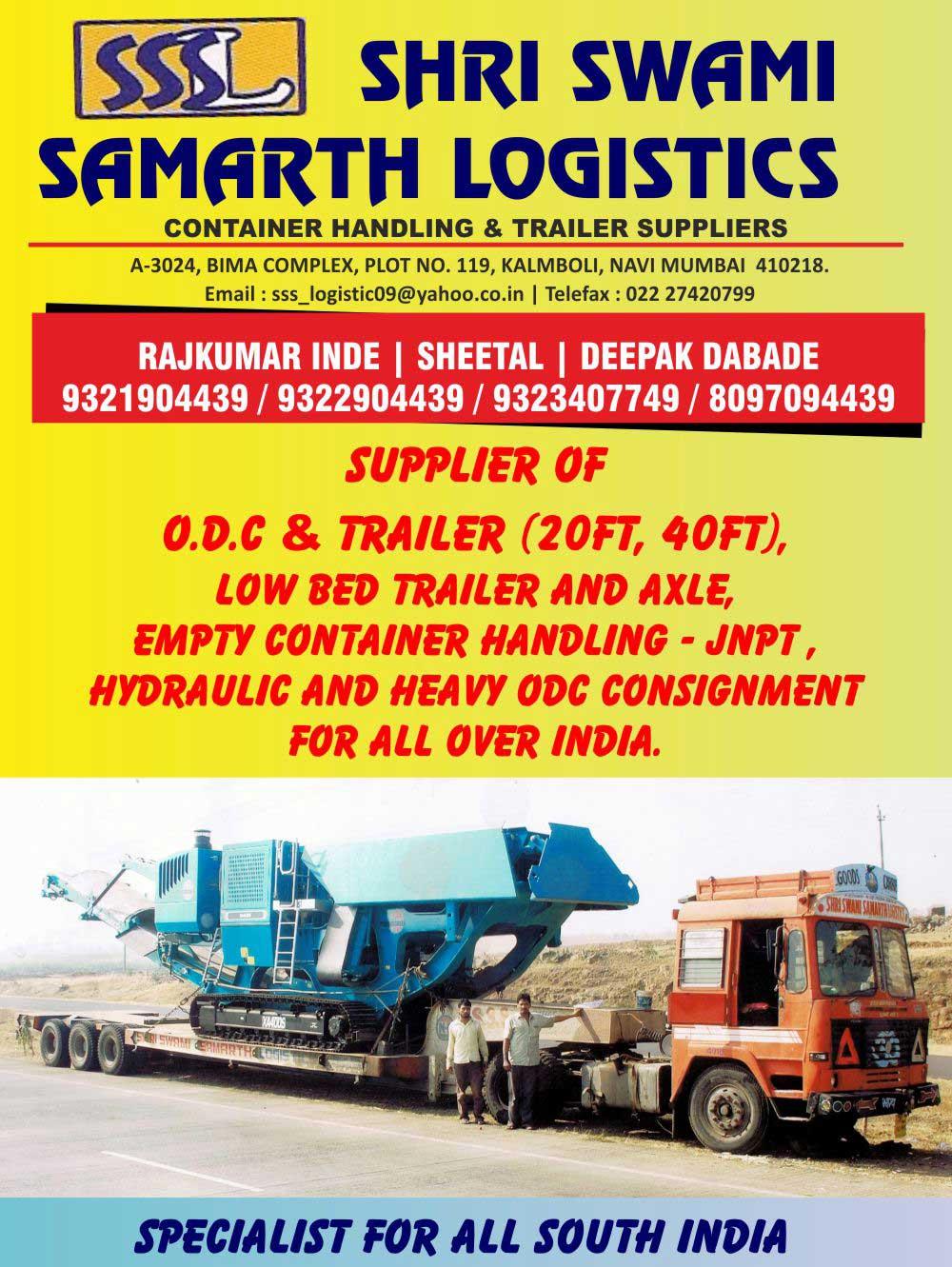 Shri Swami Samarth Logistics