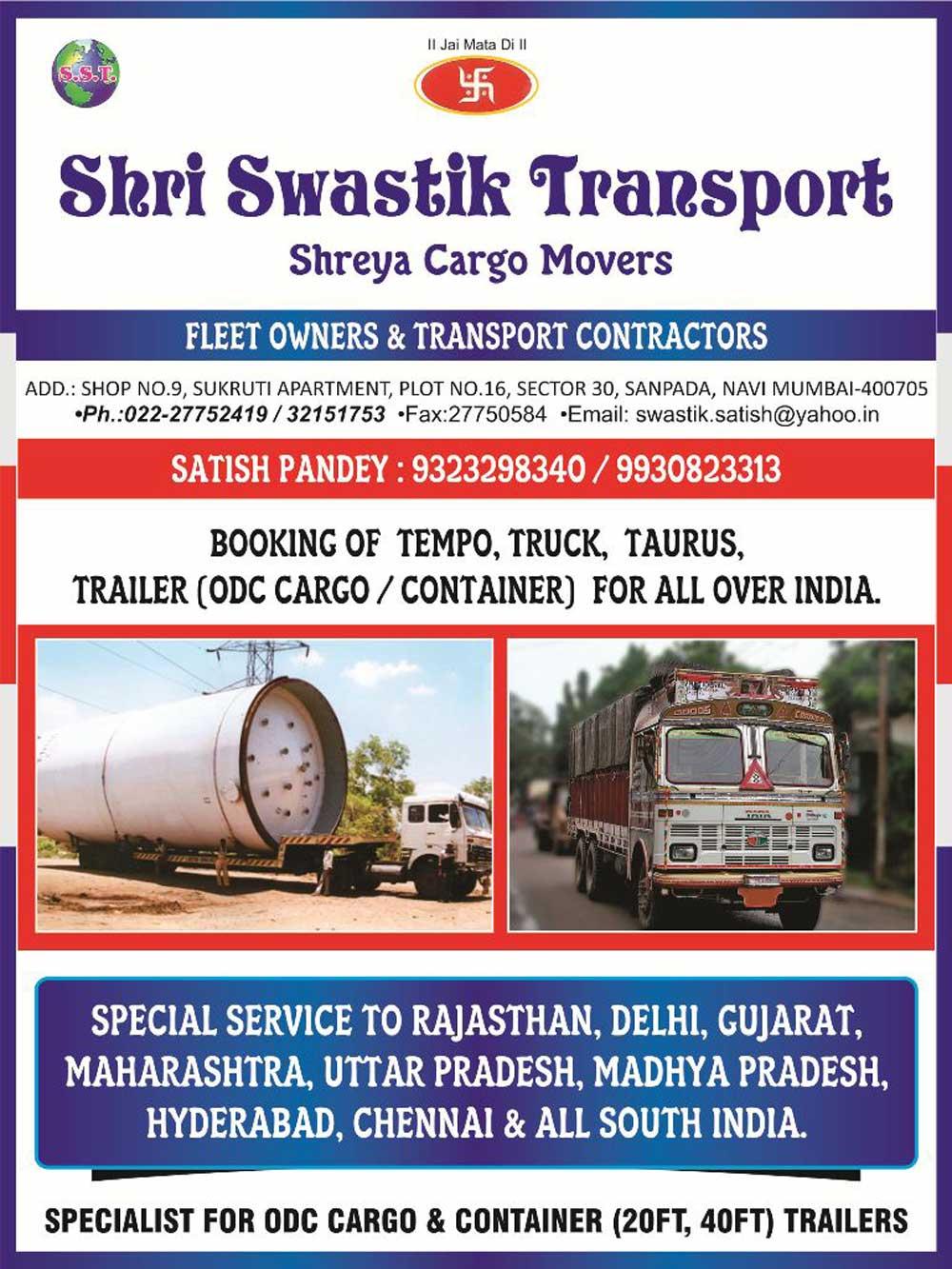 Shri Swastik Transport