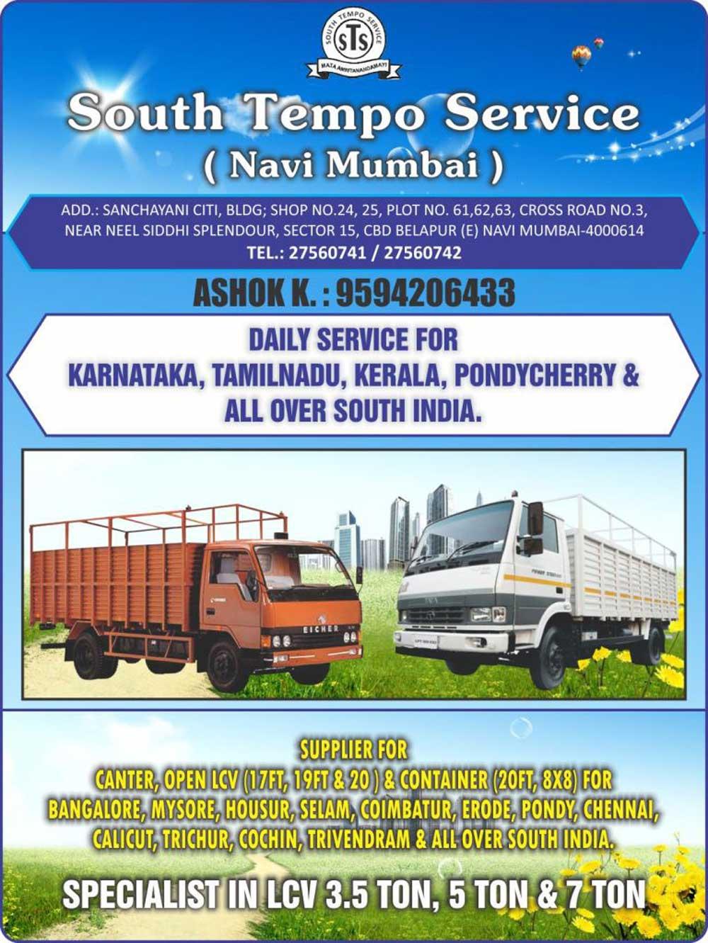 South Tempo Service