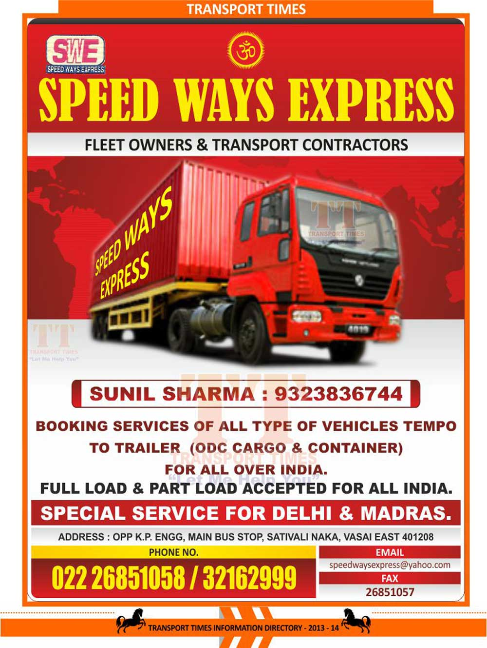 Speed Ways Express