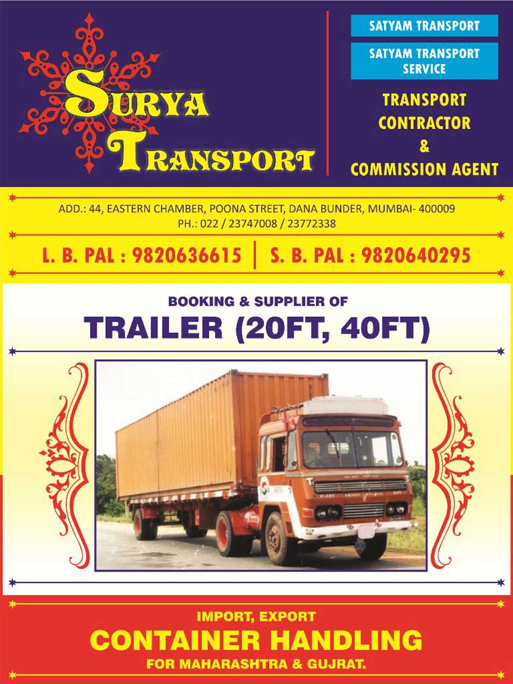 Surya Transport