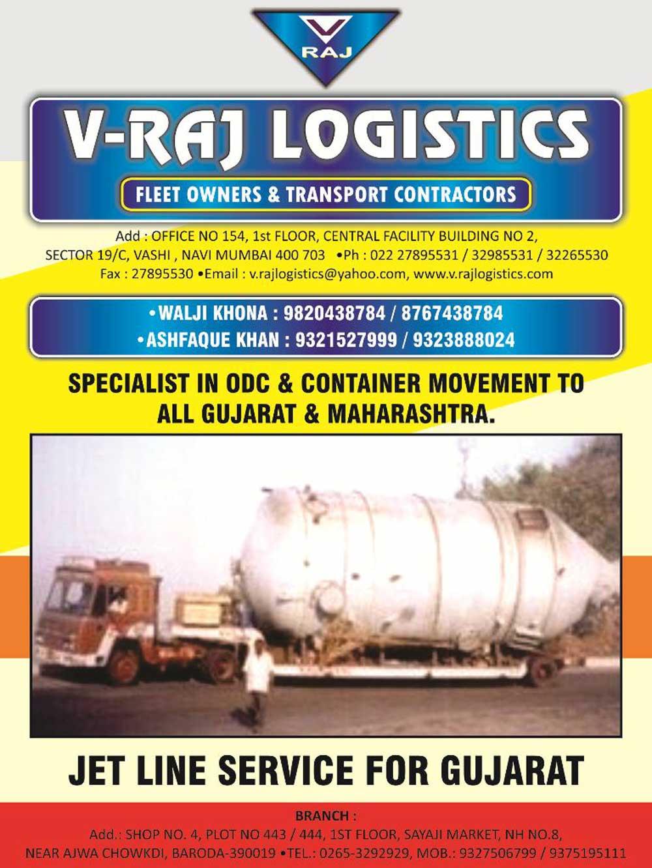 V Raj Logistics