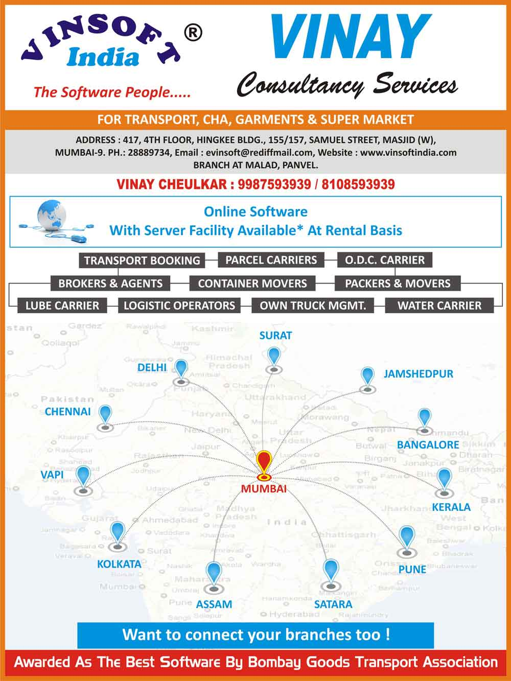 Vinay Consultancy Services