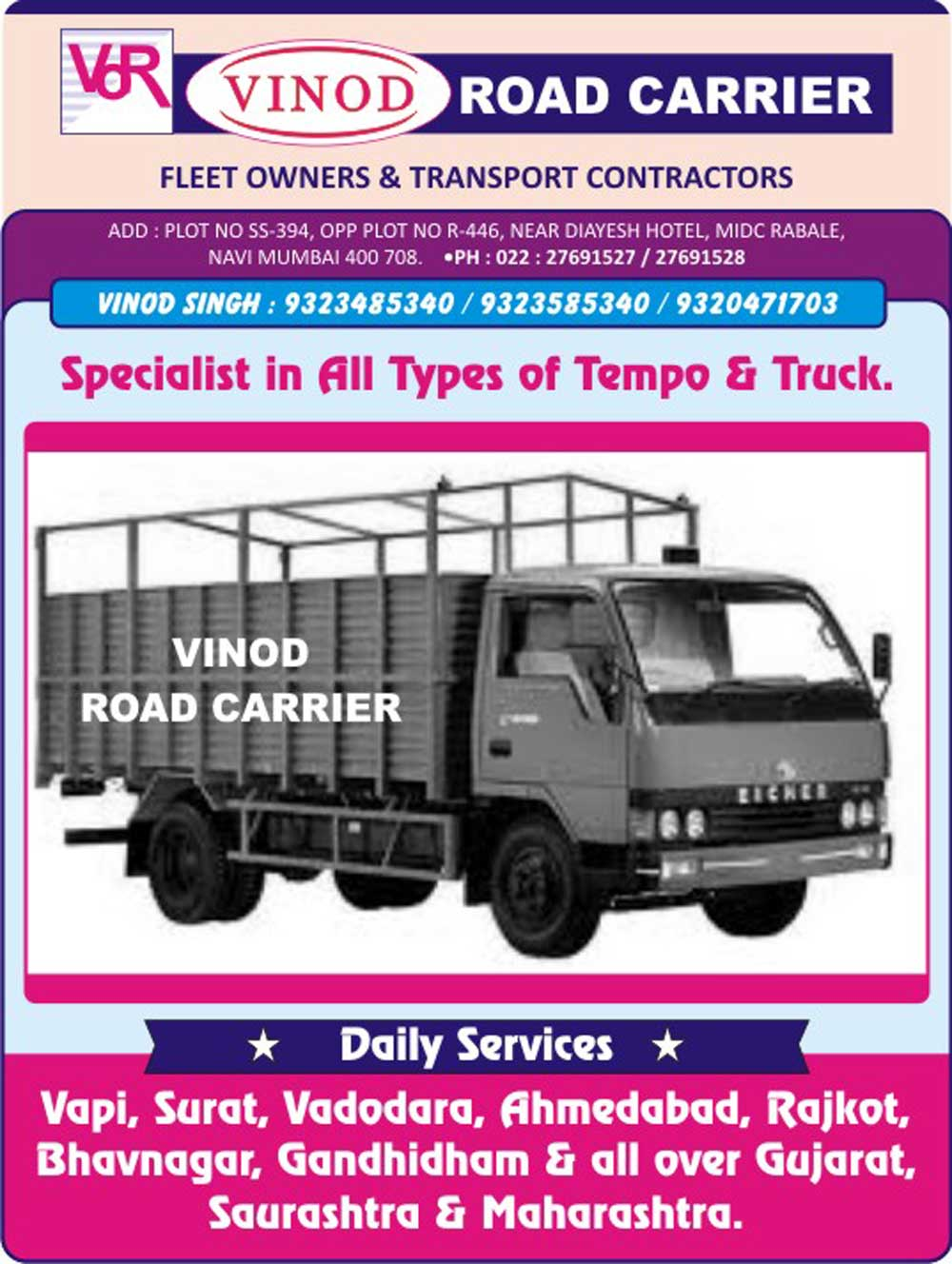 Vinod Road Carrier