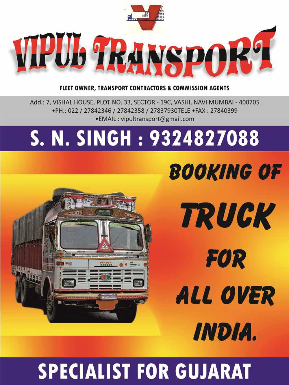 Vipul Transport